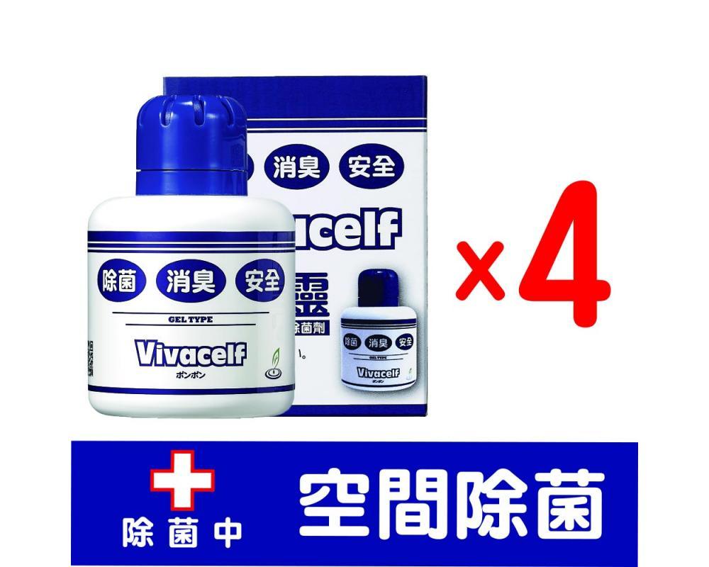 台灣虎牌-VIVACELF除菌靈除菌消臭置放瓶(砰砰)4入超值組