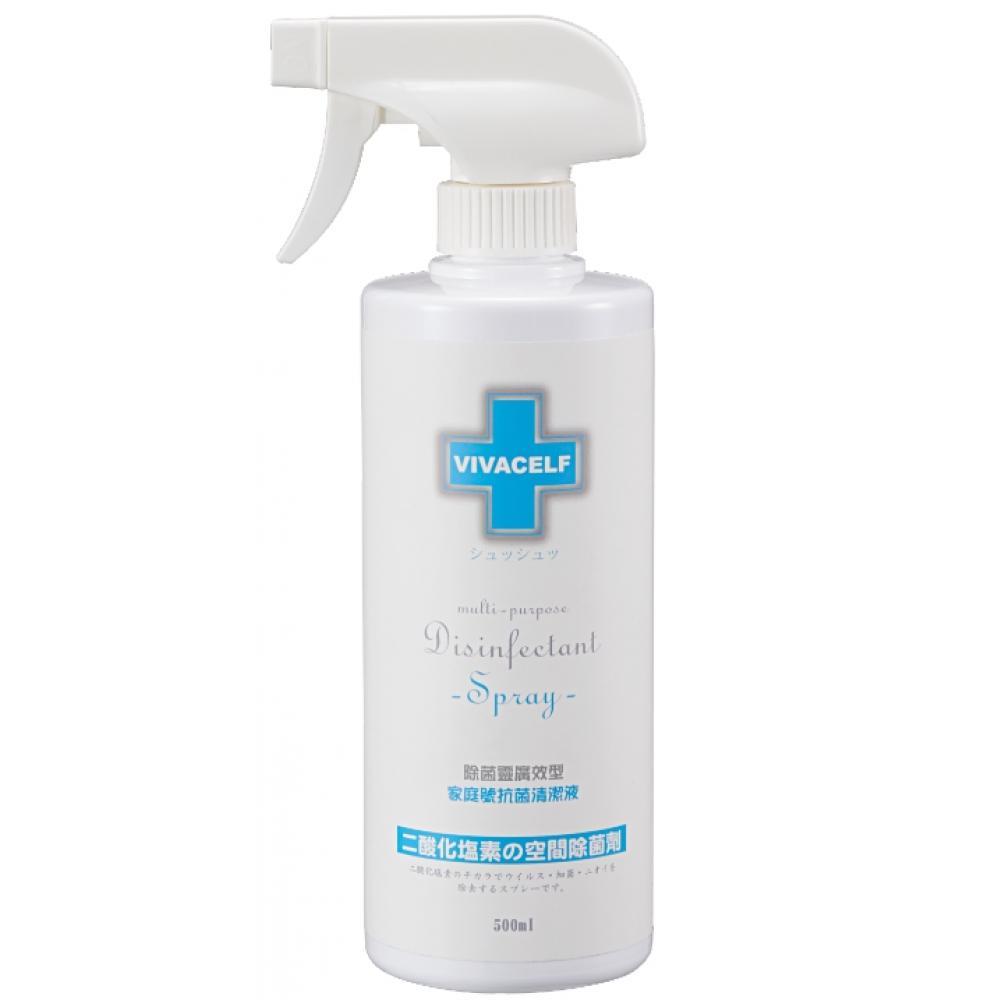廣效型抗菌清潔液500ml (福利品)